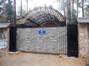 Ворота во Всеволожске
